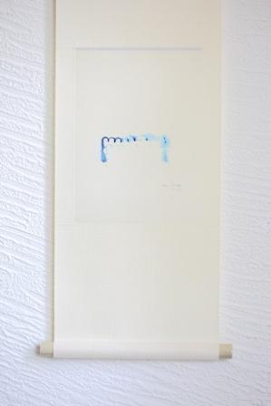 宮下香代展11 - コピー